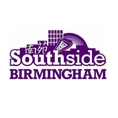 SBID_logo.jpg