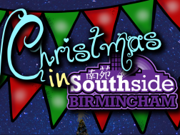 Christmas in Southside (Accessible)